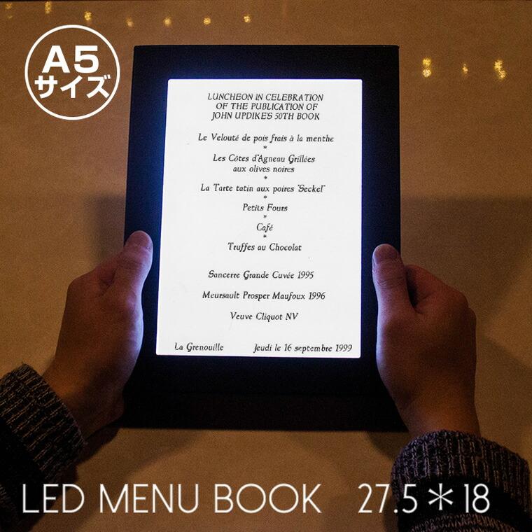 光るメニューブック LED メニューブック 27.5cm×18cm A5サイズ対応 1ページ 充電式 USB