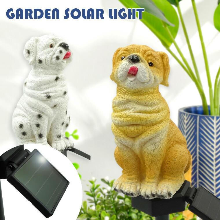 ソーラー、イルミネーション、犬、いぬ、ガーデンライト、屋外用、ソーラー充電式、おしゃれ、かわいい、北欧、埋め込み式、フレンチ、ブルドック