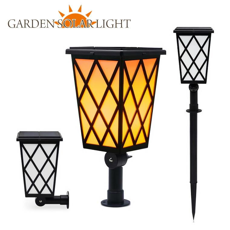 ガーデンライト、炎、アンティーク、ソーラー、ランタン、ライト、ランプ、屋外、インテリア、照明、イルミネーション、LED、明るい、おしゃれ