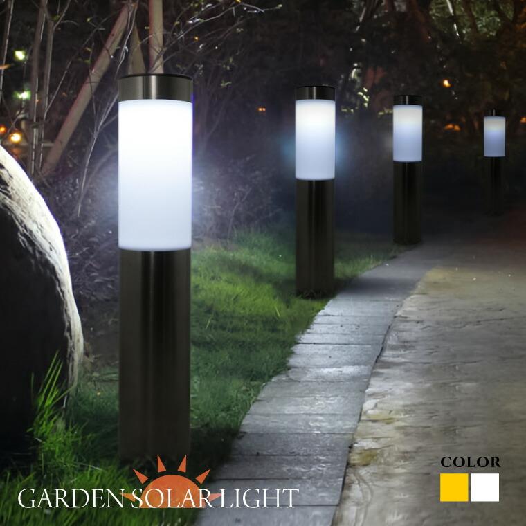 ポールライト、ソーラーライト、屋外、埋め込み、イルミネーション、LED、ガーデンライト、明るい、おしゃれ