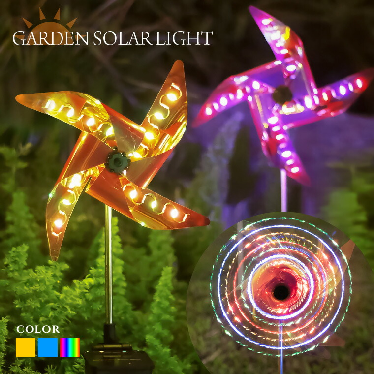 ガーデンライト、ソーラー、風車、ウインドスピナー、ストリング、フェアリー、ジュエリー、ライト、屋外、埋め込み、防水、庭、玄関、クリスマス、ハロウィン、イルミネーション