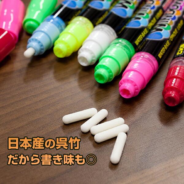 日本産の呉竹。だから書き味バツグン。
