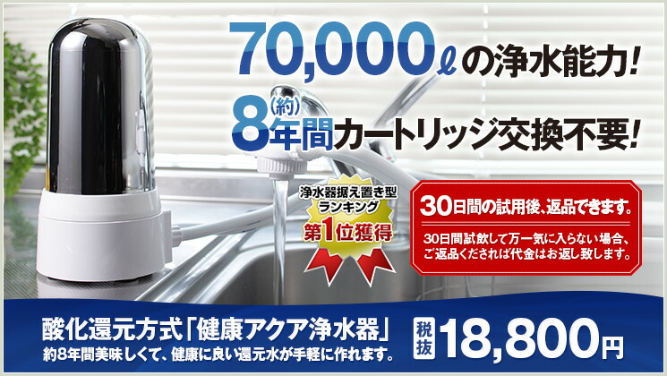 革の匠 日本製スライド式一枚革ベルト(2色組)