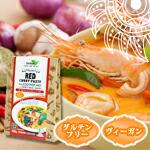 タイの本格スパイス料理「CIVGIS & lumlum」ペーストと調味料