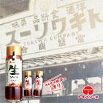 【トキハソース】野菜と香辛料で作った非加熱で作った生ソース