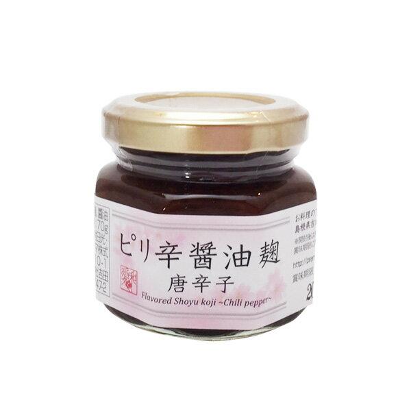 プレマシャンティ ピリ辛醤油麹〜唐辛子〜 70g