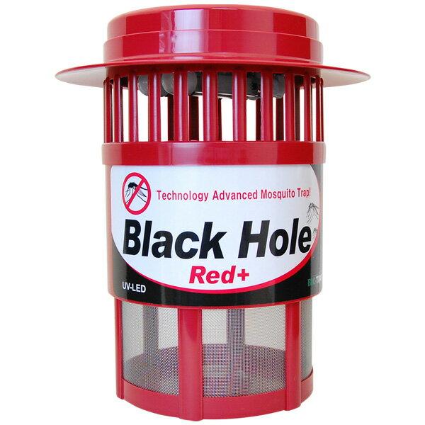 エコ蚊取り器「ブラックホール」
