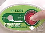 4.本体のスイッチを「Reverse」(逆回転)にして5〜10秒待つ。