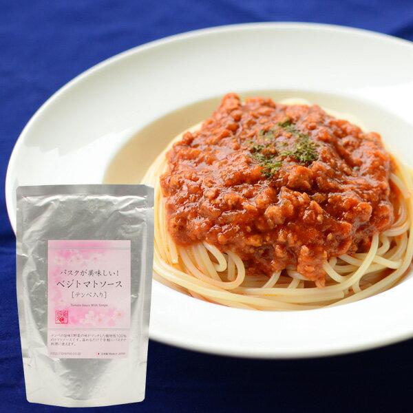 パスタが美味しい!ベジトマトソース(テンペ入り)