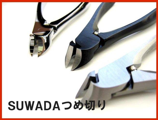 suwada