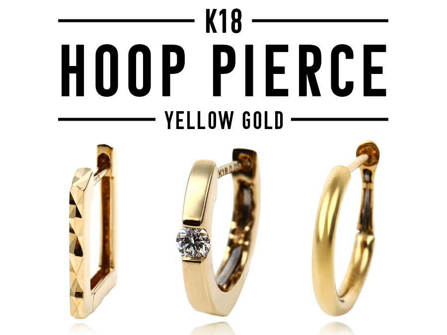 K18 YELLOW GOLD THREE HOOP PIERCES