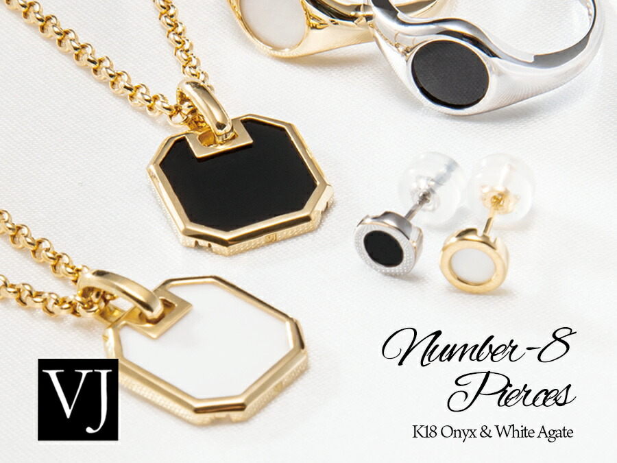 【VJ】K18 Onyx & White Agate Number-8 Pierces