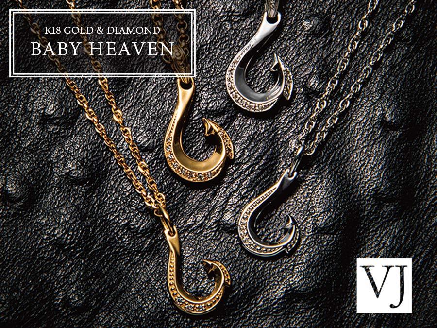 K18 Diamond Baby Heaven Hook Pendant