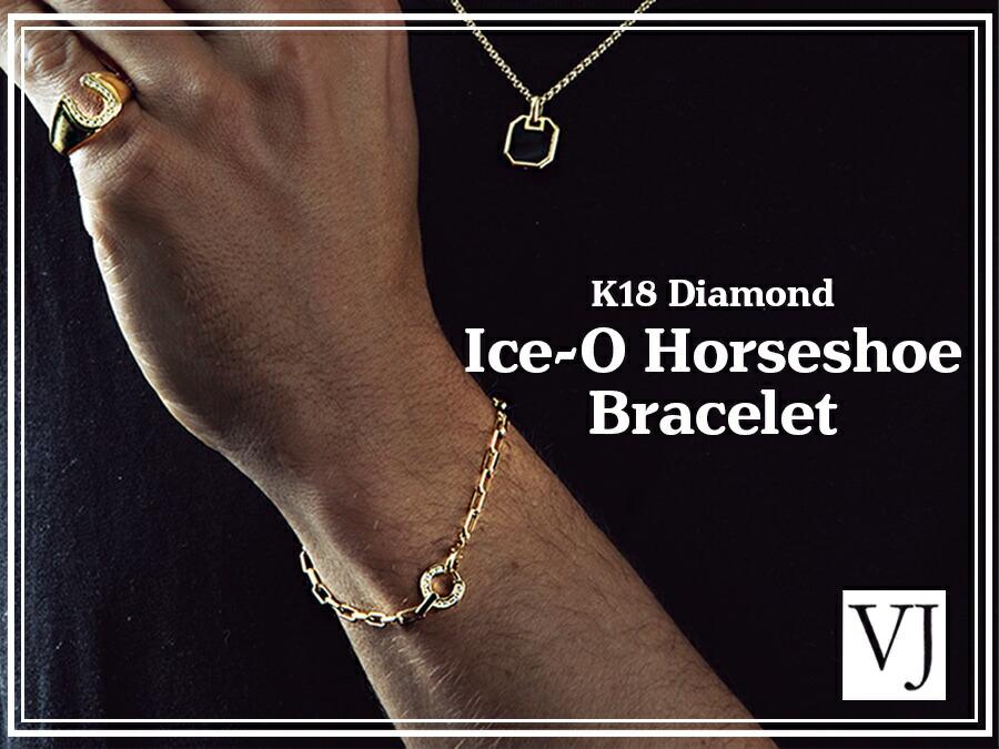 【VJ】K18 Diamond Ice-O Horseshoe Bracelet
