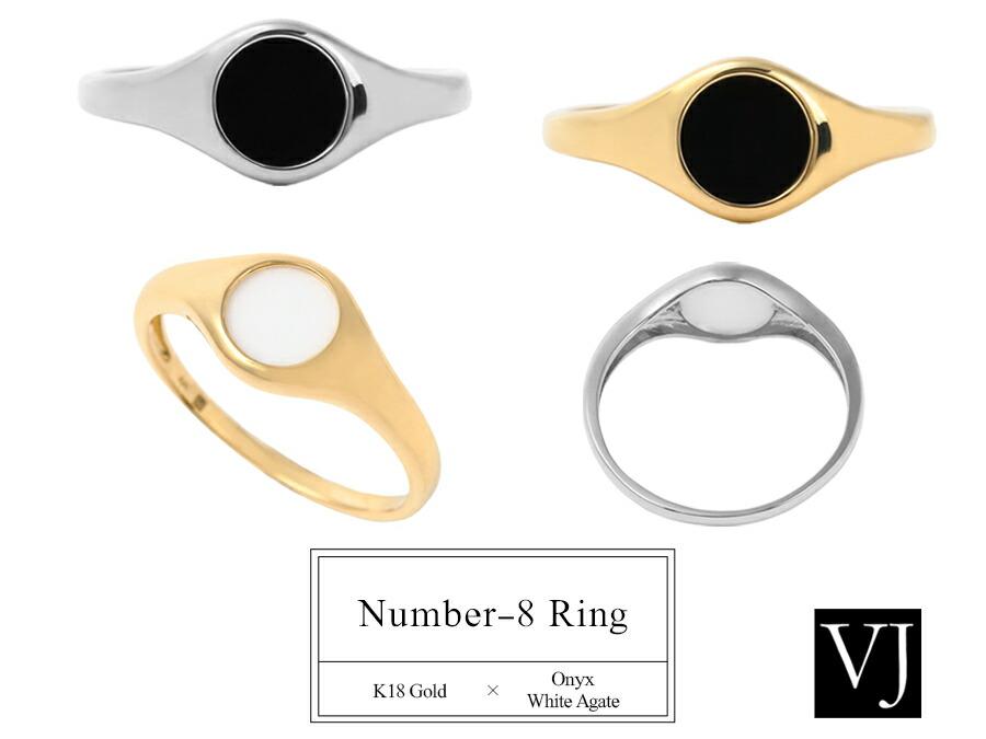 【【VJ】K18 Onyx & White Agate Number-8 Ring