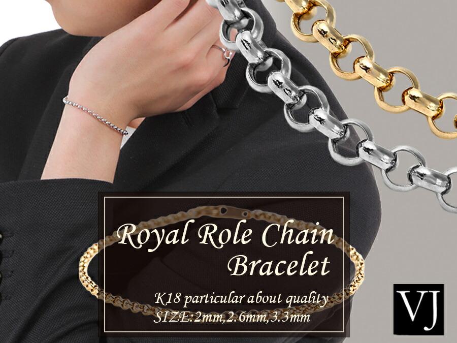 K18 Royal Roll Chain Bracelet