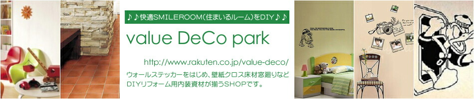 value DeCo park