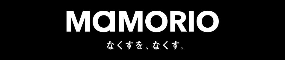 mamorio正規代理店