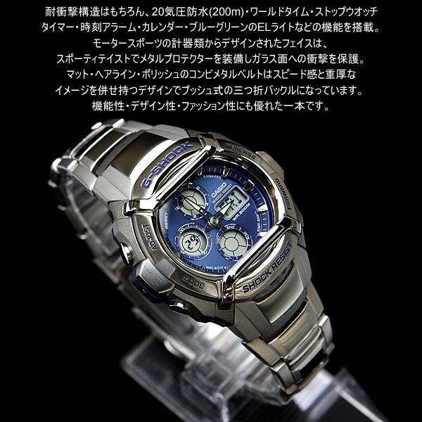 CASIO カシオ G-SHOCK メンズ ウォッチ コックピット G-511D-2AV