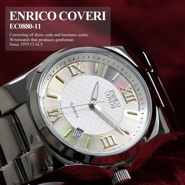 ENRICO COVERI エンリコ・コベリ 腕時計メンズウォッチ シャンパンゴールド EC0880-11