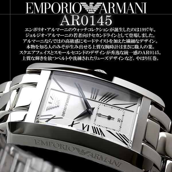 【EMPORIO ARMANI】エンポリオ アルマーニスモールセコンド搭載 メンズウォッチ 腕時計 シルバー AR0145