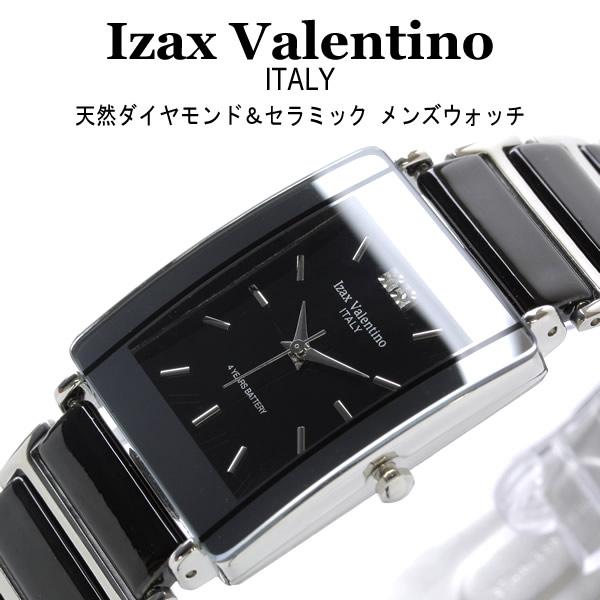 Izax Valentino アイザックバレンチノ メンズウォッチ IVG-8500