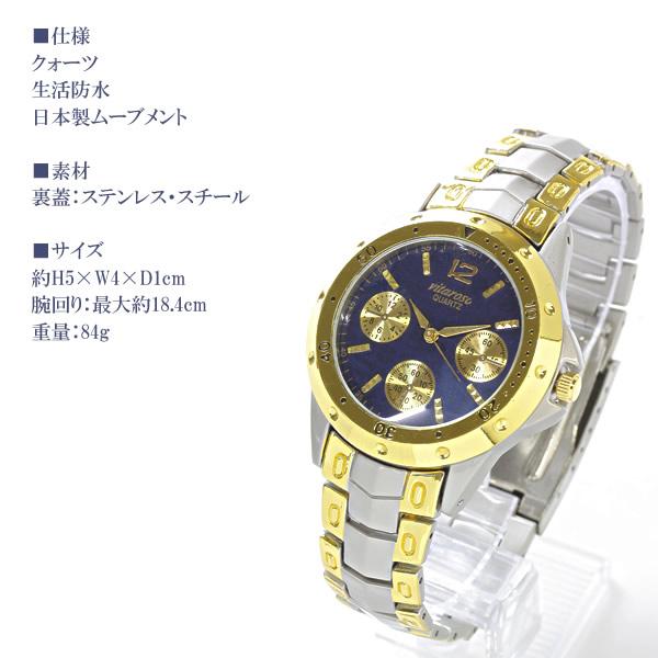 vitaroso メンズウォッチ ヴィタロッソ日本製ムーブメント クロノグラフデザイン腕時計 インディゴブルー