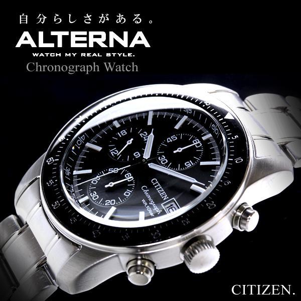 シチズン ALTERNA クロノグラフ腕時計 VO10-5892