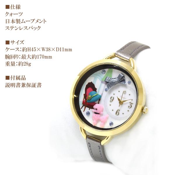 【J-AXIS】 LAMUE 雑誌連載ブランド レディース腕時計