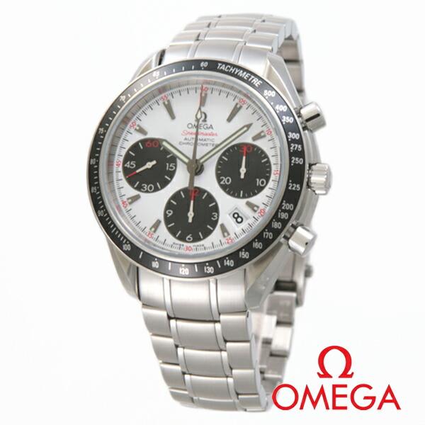 オメガ40-04-001スピードマスターデイトomg-323-30-40