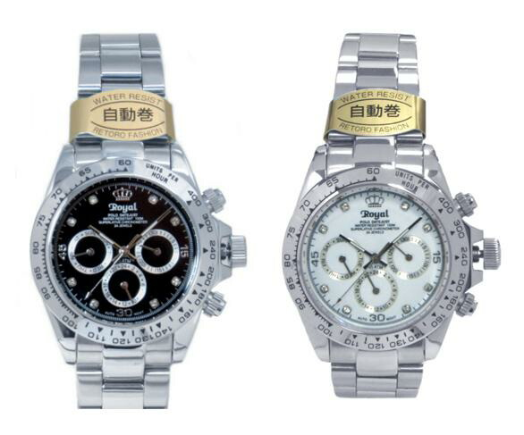 ROYAL POLO RW-505D 全2色★自動巻きマルチファンクションタイプ★メンズ腕時計