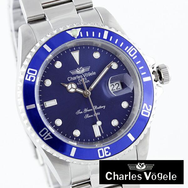シャルルホーゲルCharlesVogele腕時計CV-7833-5メンズ