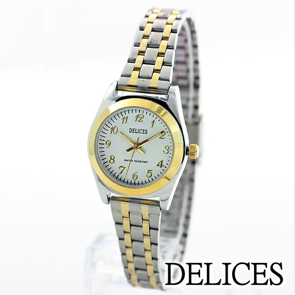 DELICES腕時計見やすい文字盤DE126-01レディース