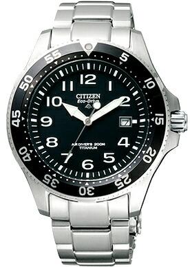 シチズン CITIZEN 腕時計 メンズ プロマスター PROMASTER PMX56-2811