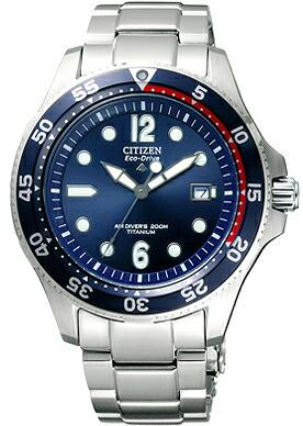 シチズン CITIZEN 腕時計 メンズ プロマスター PROMASTER PMX56-2812