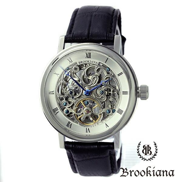 ブルッキアーナBROOKIANA腕時計スケルトン自動巻きBA1654-SV