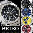 SEIKO セイコー メンズ腕時計 SND195 SND409 SND495 SND193 SEIKO