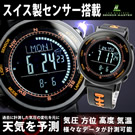 メンズ腕時計スポーツ