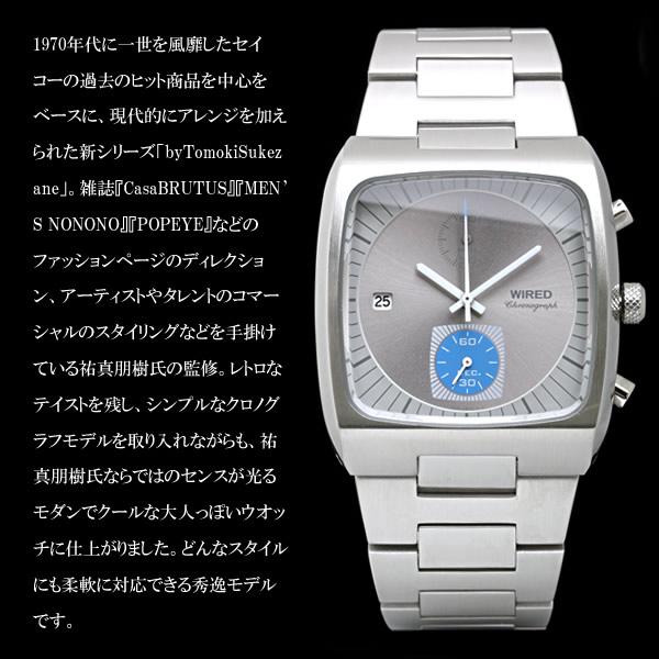 セイコー SEIKO WIRED クロノグラフ搭載メンズ腕時計