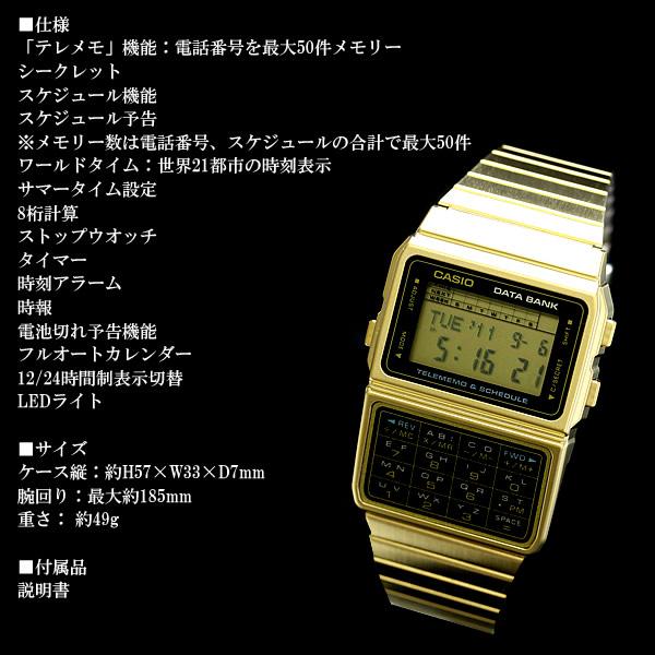 CASIO DATA BANK メンズ腕時計 DBC-610GA-1DF カシオ