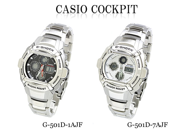CASIO G-SHOCK COCKPIT G-501D