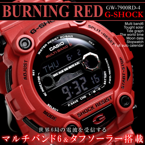 G-SHOCK メンズ腕時計 Burning Red GW-7900RD-4 CASIO