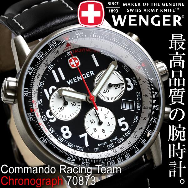 WENGER メンズ腕時計 Commando Racing Team クロノグラフ 70873