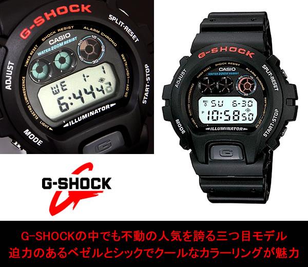 ジーショック G-SHOCK 腕時計 Gショック カシオ CASIO DW-6900-1V