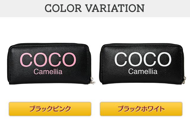 725a258f0f44 楽天市場】☆COCO camellia ココカメリア ラウンド式長財布☆ 27-CC:e-mix