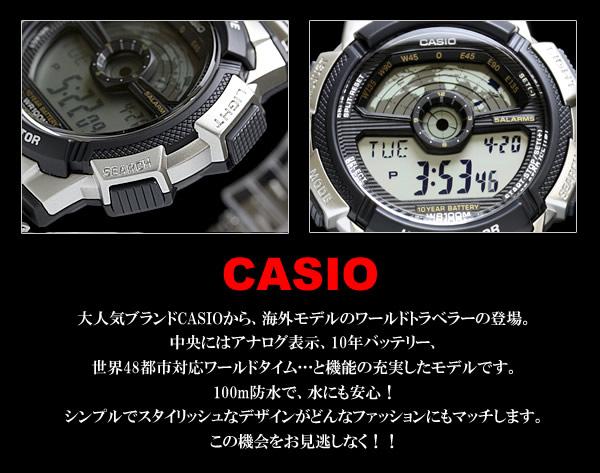 CASIO カシオ腕時計 メンズ 腕時計 World Traveler ワールドトラベラー AE-1100WD-1A