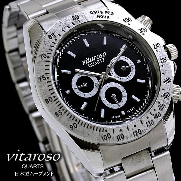 メンズ 腕時計 vitaroso QUARTS 日本製ムーブメント VITA22