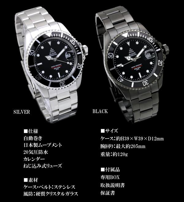 メンズ腕時計 エルジン ELGIN クロノグラフ FK-531 腕時計 メンズ ダイバーズ