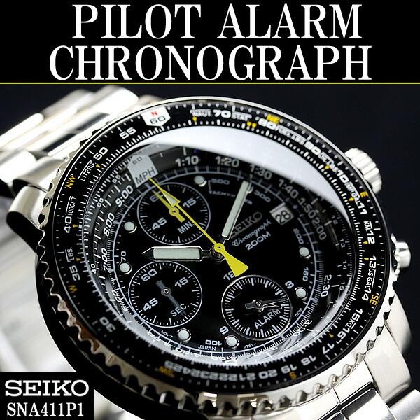 SEIKO セイコー パイロットアラームクロノグラフ SNA411P1