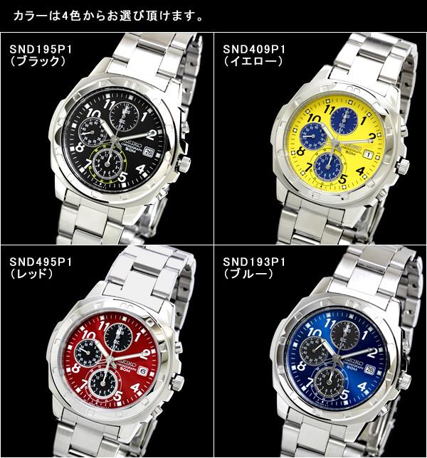 セイコー 腕時計 snd409p SEIKO